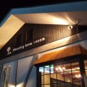 new OPEN!!memorytree三崎保育園!&保育士募集のお知らせ♪